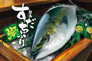 第三鮮魚部